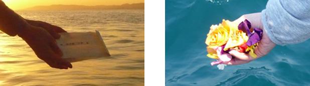 海洋散骨の光景